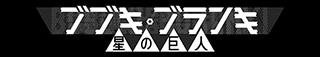 news-1608122100-c004