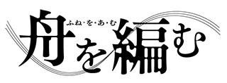 news-1608202200-c010