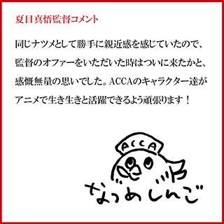 news-1608232000-c005