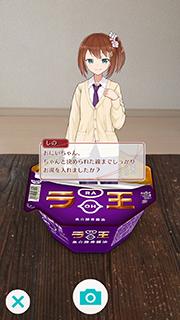news-1609202300-c013