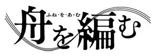 news-1610131900-c005