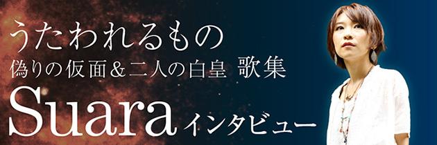 news-1611092300-c002