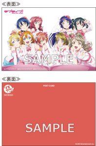 toku-161216-card