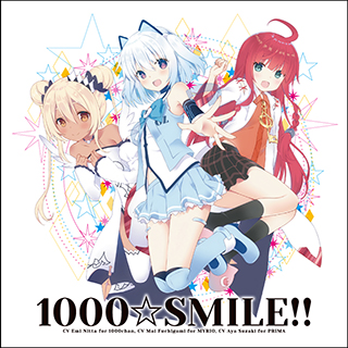 1000smile_case_outline