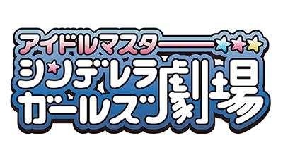 news-1702202200-c003