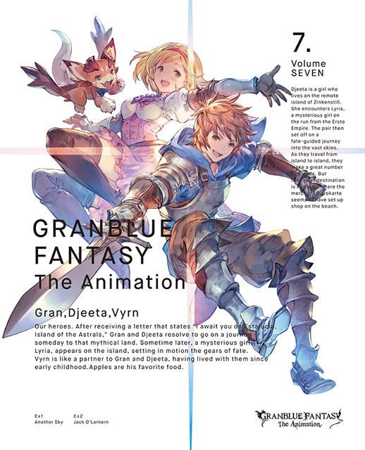 グランブルーファンタジー 新作tvアニメーションの制作が決定 Tvアニメ Granblue Fantasy The Animation Blu Ray Dvd Vol 7のジャケットデザイン 特典スキンイラストも同時公開 リスアニ Web アニメ アニメ音楽のポータルサイト