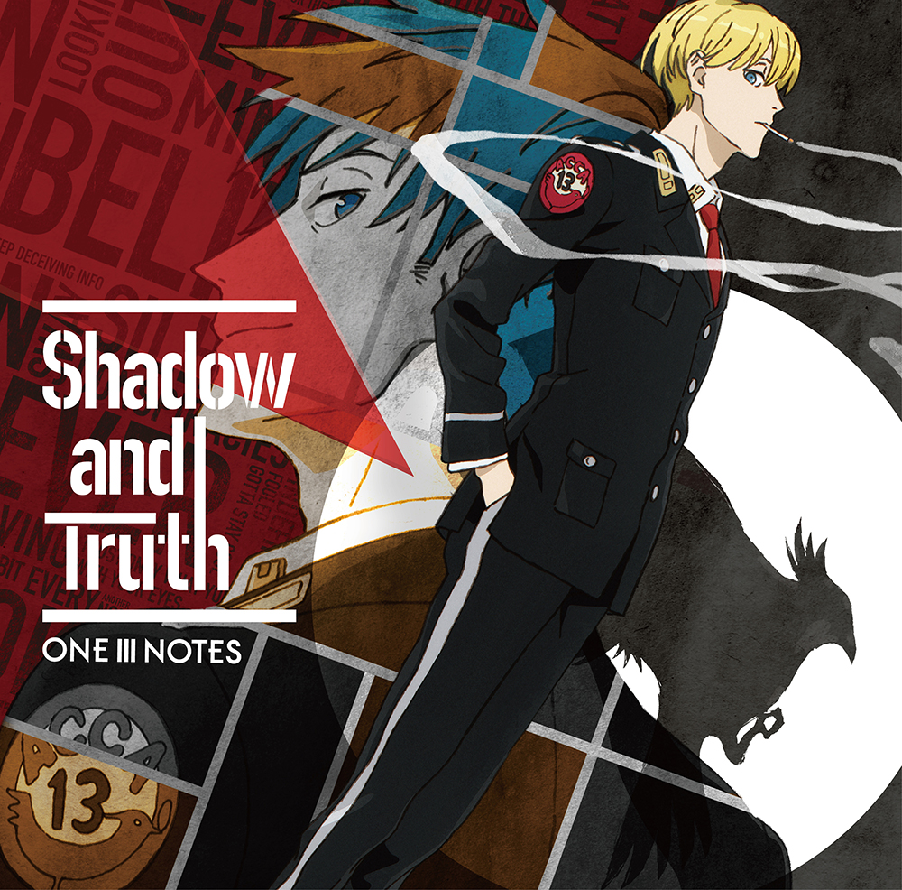 ONE_Ⅲ_NOTES_shadow_and_truth