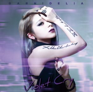 「Violet Cry」通常盤