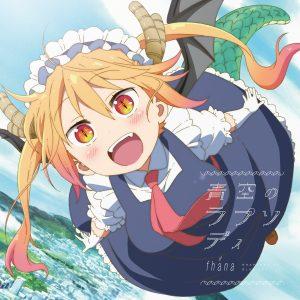LACM14565_anime