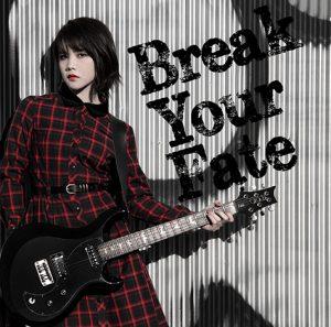 break_your_fate