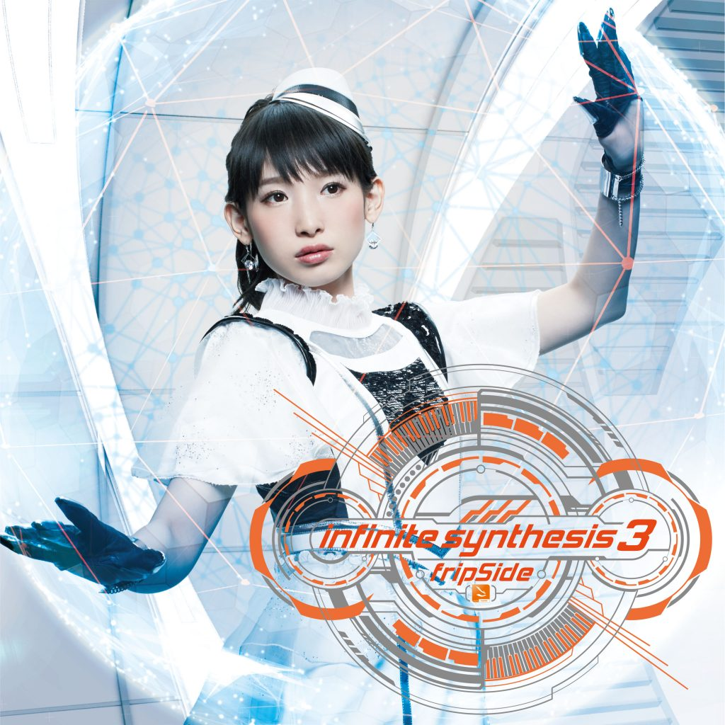 fripSide_infinite synthesis3_GNCA1492_H1