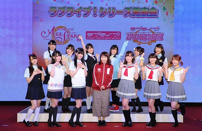 虹ヶ咲学園スクールアイドル同好会の画像 p1_5