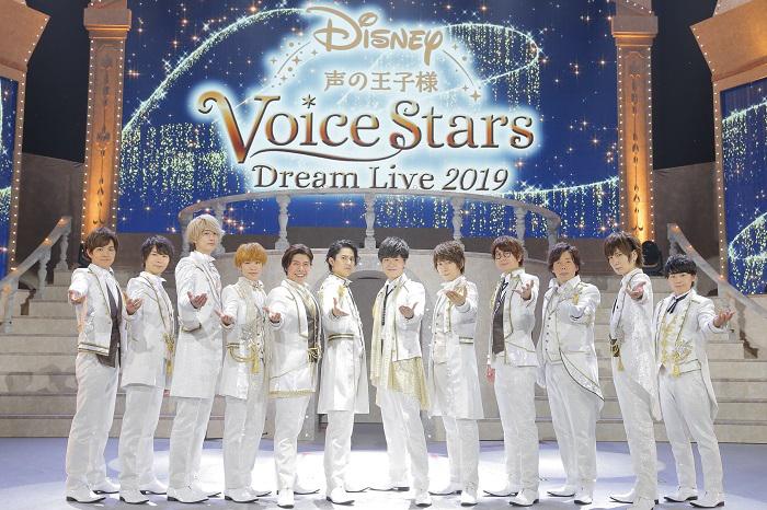 """キャスト12人が王子様衣装で登場!""""Disney 声の王子様 Voice Stars ..."""